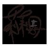 cb25bd5b4adbd82c8ced67c24423def8 logoGreen-1